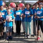 Puchar Polski w Nordic Walking