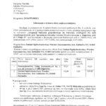 Informacja o wyborze oferty 001